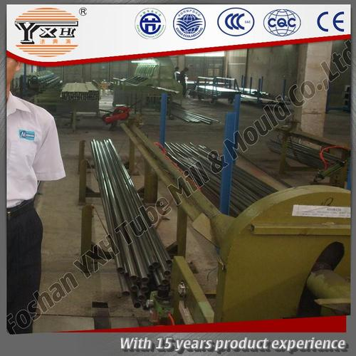 Straight_seam_stainless_steel_tube_equipment_supplier