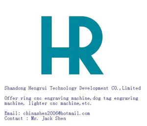 Shandong Hengrui Technology Development CO., Limited