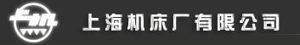 Shanghai Machine Tool Works