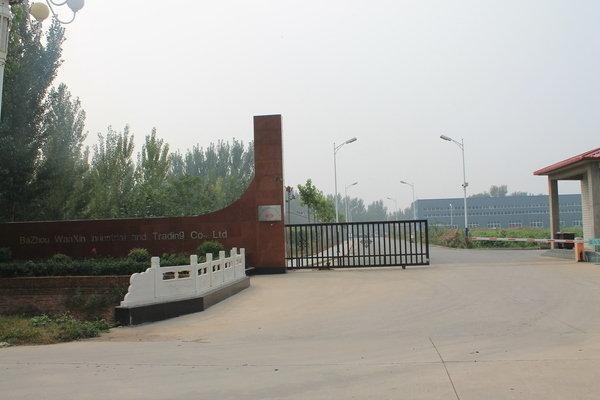 Bazhou wanxin factories