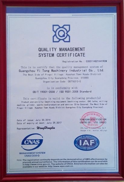 Certificate_of_quality_management_system