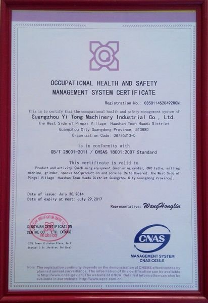 Occupation_health_and_safety_management_system_certification_