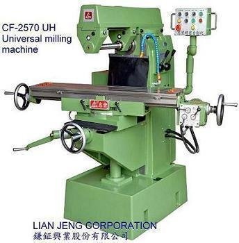 Cf 2570uh universal milling machinery