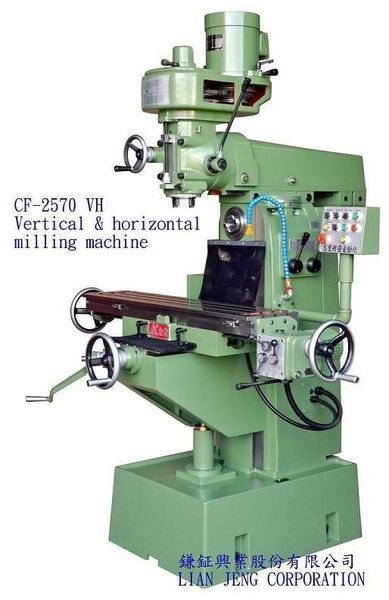 Cf-2570vh