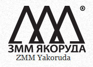 Zmm-Yakoruda