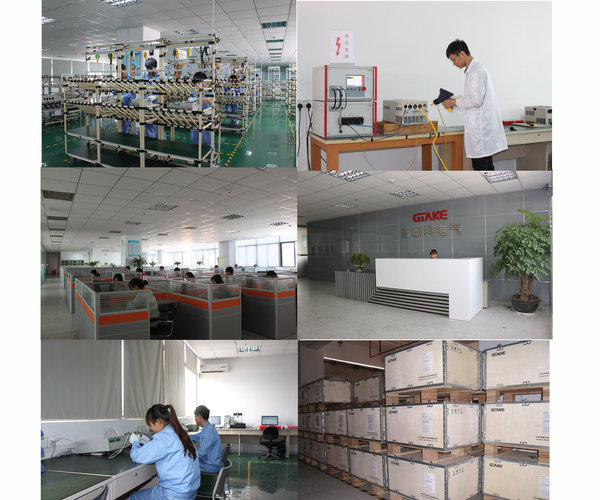 Gtake  factory