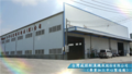 Taiwan Winnerstech Machinery Co., Ltd.