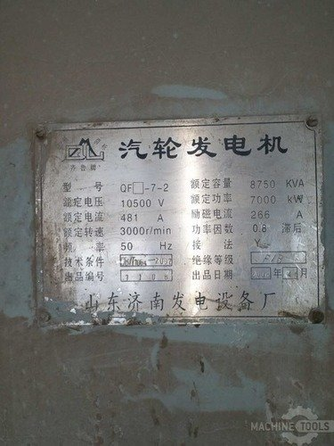 1998748030