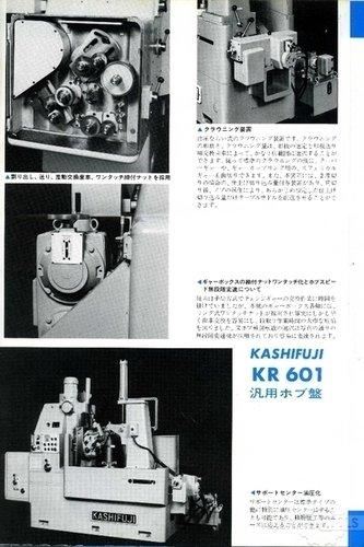 Kr 601 spec 4