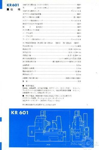Kr 601 spec 5