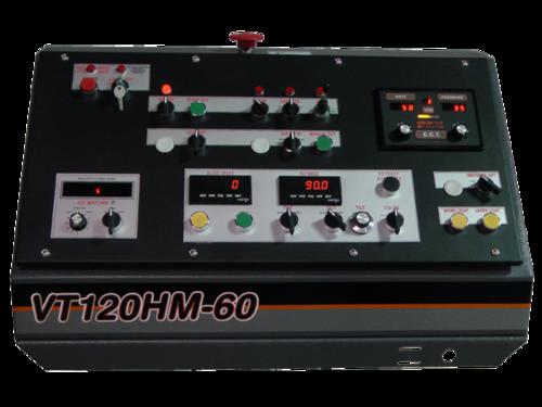 Hem_vt120hm-60_console_2014