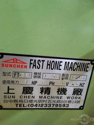 Sun chen ft 3b  3