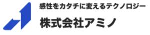 Amino Corporation