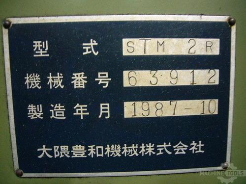 Stm-2r_2_