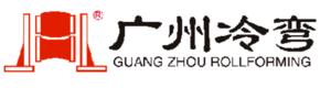 GUANGZHOU ROLLFORMING