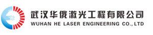 Wuhan HE Laser Engineering Co., Ltd.