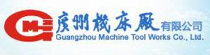 Guangzhou Machine Tool Works Co., Ltd. (Xi'an Office)