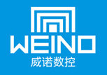 Fujian Weino CNC machine Co., Ltd.