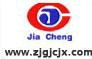Jiangsu Jiacheng Technology Co.,Ltd