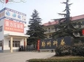 Zhengzhou Kehua Industrial Equipment Co., Ltd.