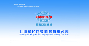 Shanghai Xingfei Packaging Machinery Company