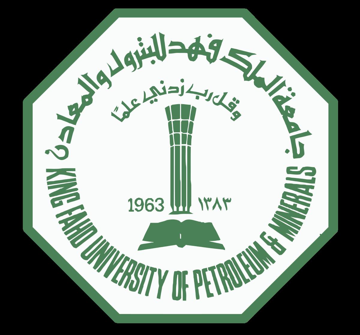 King Fahd U. of Petroleum and Minerals