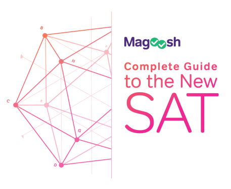 complete guide to the sat ebook cover