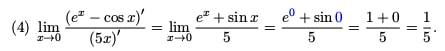 Example limit problem 4 with solution