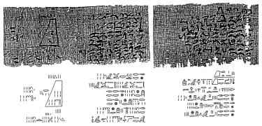 Moscow papyrus