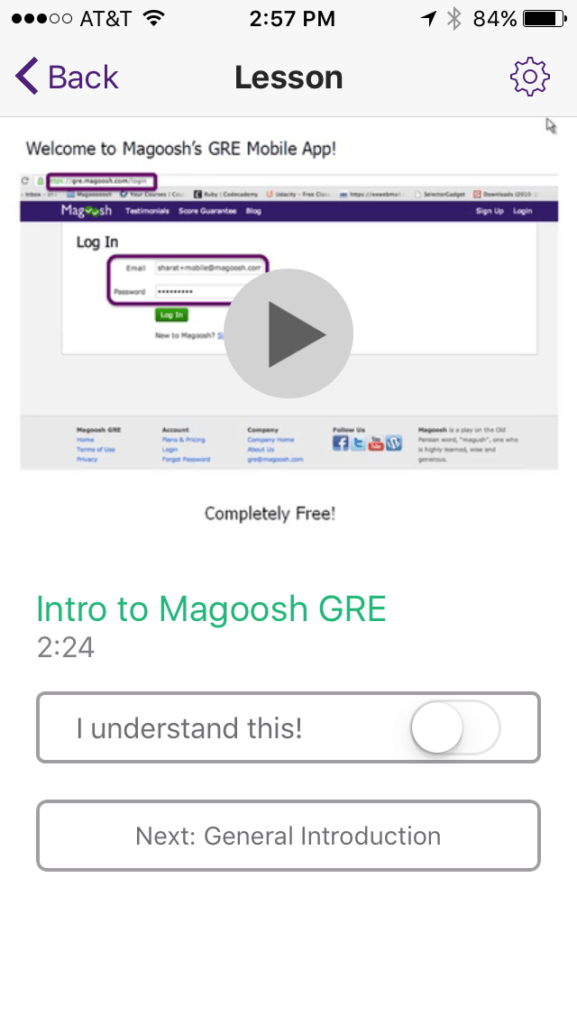 gre lesson app first lesson video