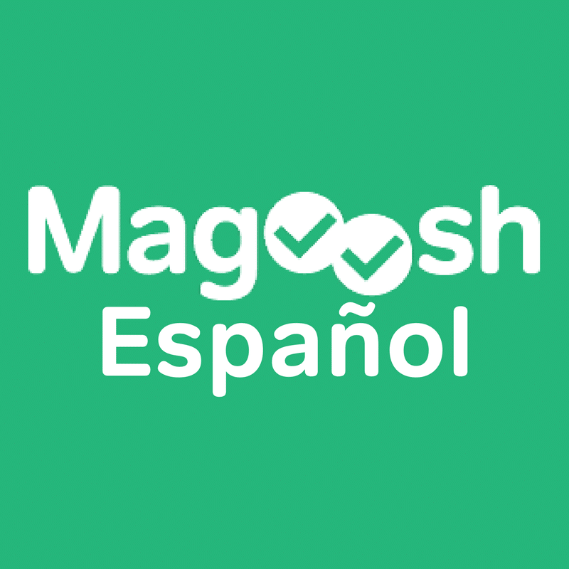 GMAT spanish blog posts