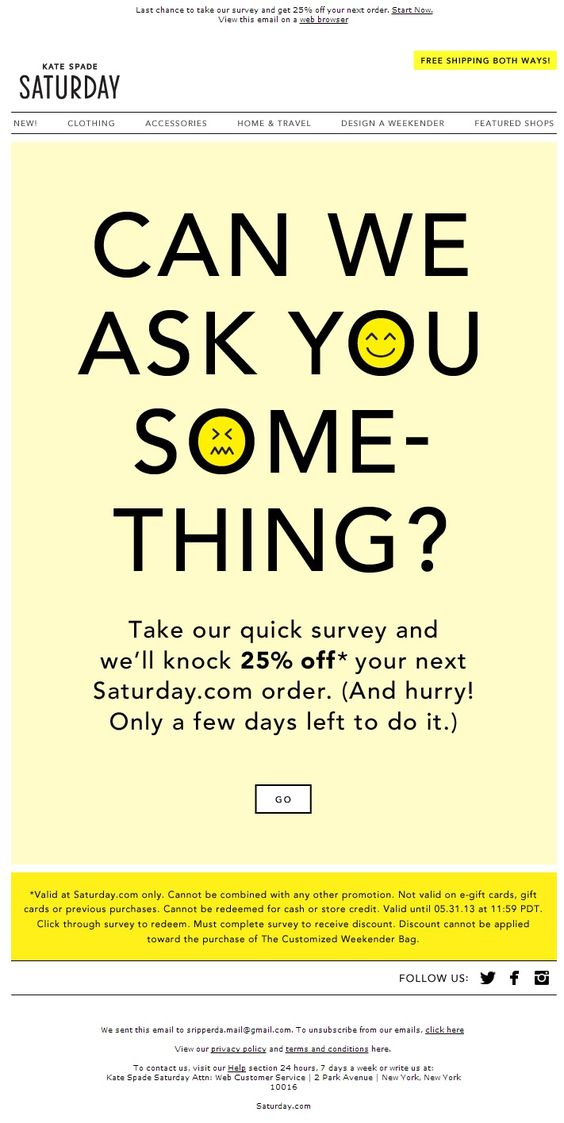Kate Spade survey invitation email examples