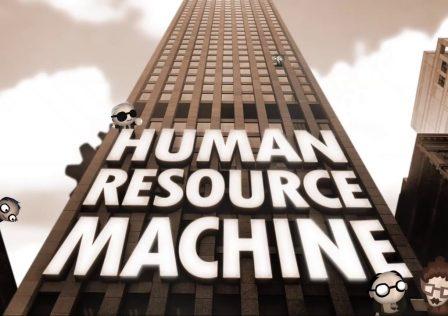 MajorOffline-Human-Resourse-Machine