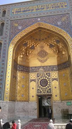 Emam Reza holy shrine