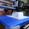 Garet Ammerman - 3D printer in