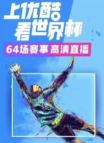 ZhangyuTV