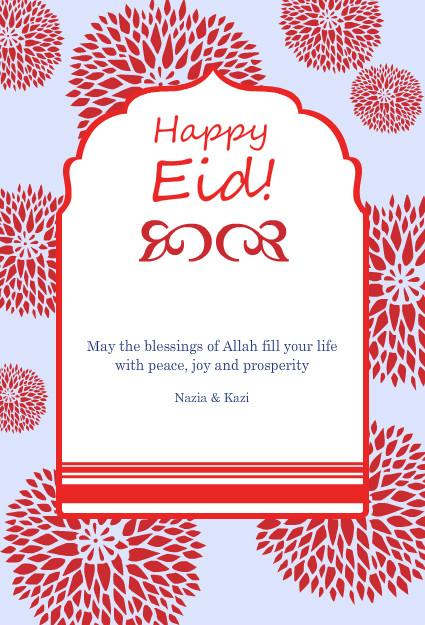 eid cards  red floral frame eid card