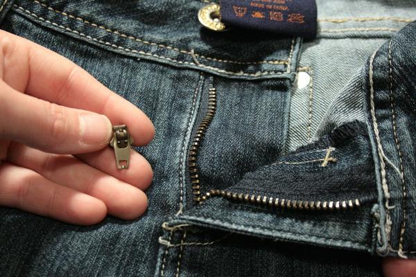 jean zipper track with zipper detached