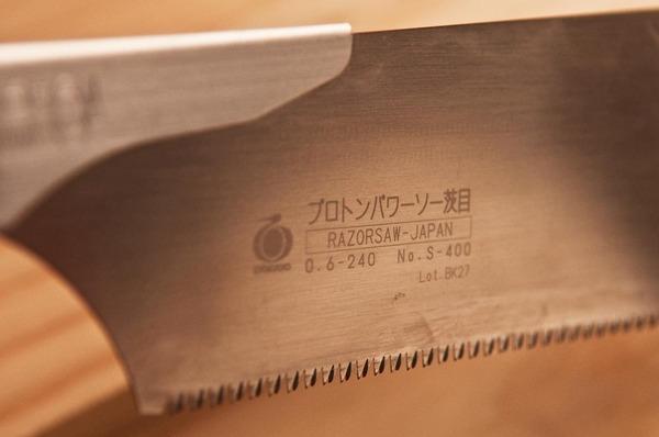Japanese saw close up