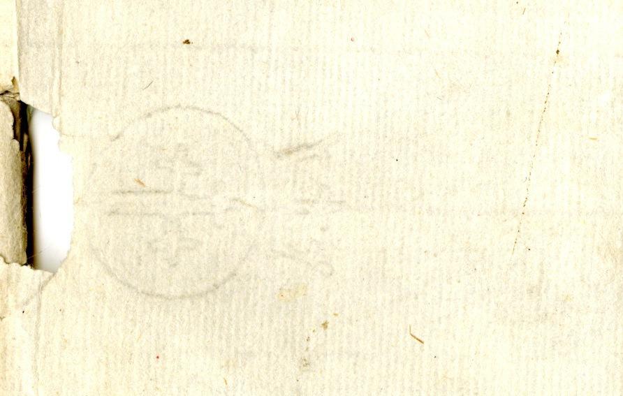 30r watermark original