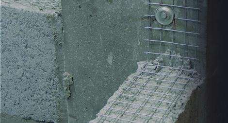Tela para alvenaria: saiba como ela pode prevenir rachaduras na parede