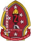 2nd Marine Regiment/1st Bn, 2nd Marine Regiment (1/2)