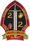 2nd Marine Regiment/2nd Bn, 2nd Marine Regiment (2/2)