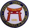 MCB Camp Butler, Okinawa