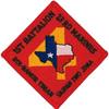 1st Bn, 23rd Marine Regiment (1/23), 23rd Marine Regiment