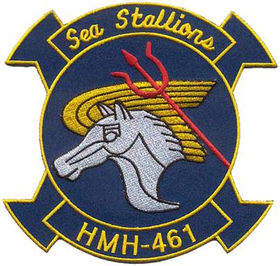 HMH-461