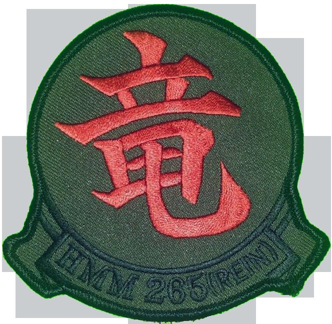HMM-265 REIN (ACE)