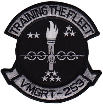 VMGRT-253