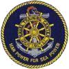 USMC Separation Center NTC Great Lakes, Marine Barracks Great Lakes, IL