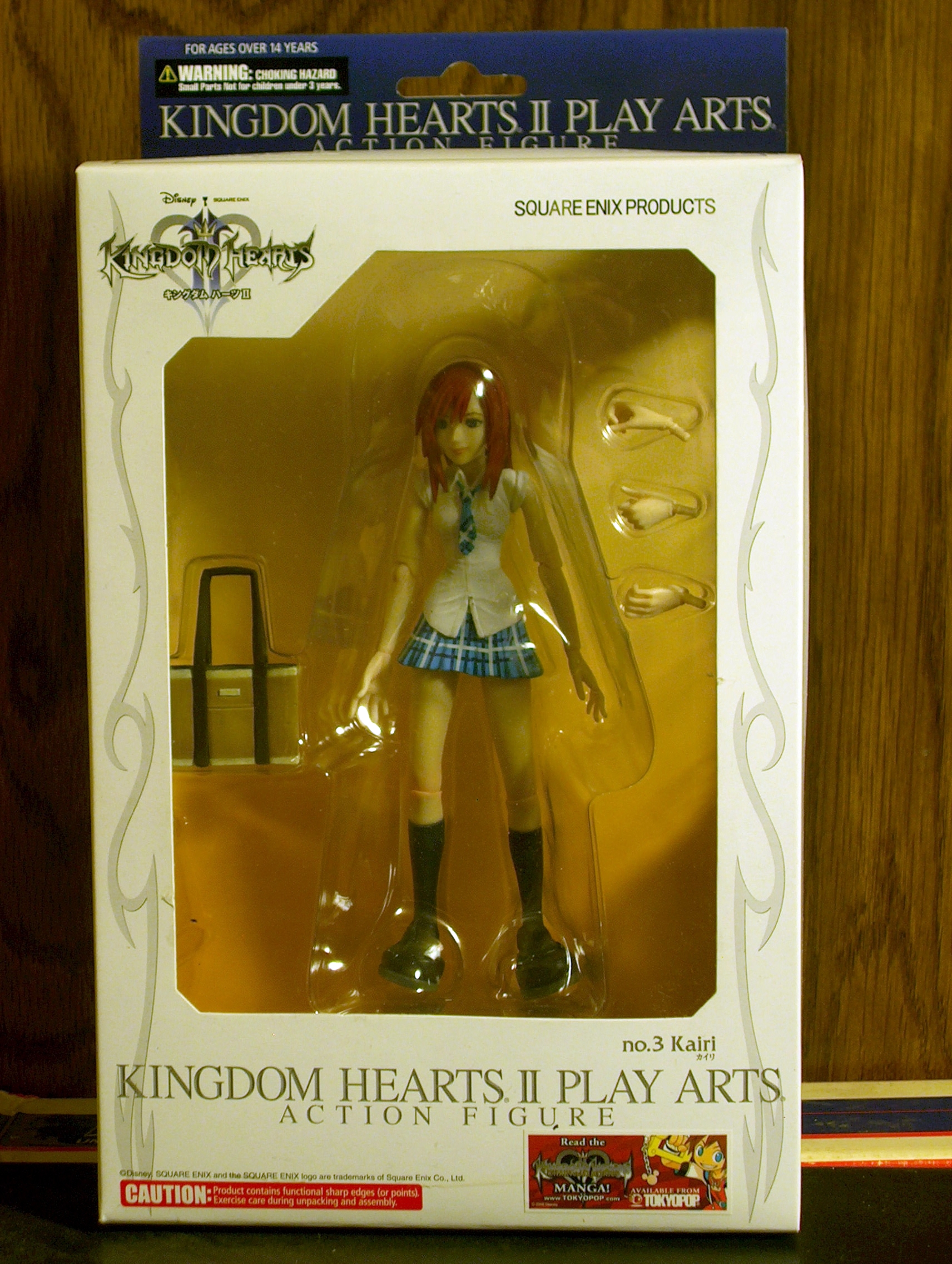 Kingdom Hearts 2 Kairi (Play Arts)